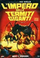 L'impero delle termiti giganti (1977) (Limited Edition)