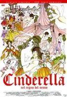 Cinderella nel regno del sesso (1977)