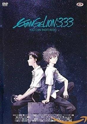 Evangelion 3.33 - You can (not) redo. (2012)