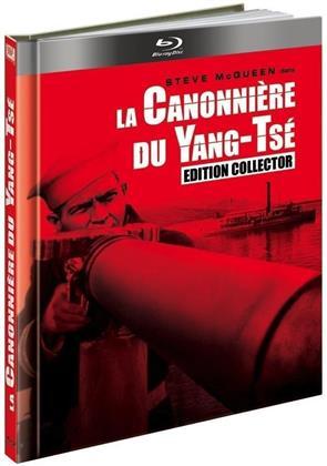 La Canonnière du Yang-Tsé (1966) (Edition Collector, Digibook, Blu-ray + DVD)