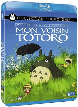 Mon voisin Totoro (1988) (Collection Studio Ghibli)