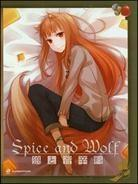 Spice and Wolf - Season 2 (Limited Edition, 2 Blu-rays + 2 DVDs)