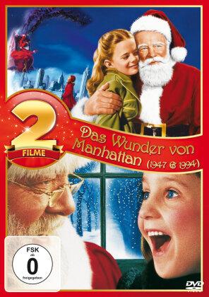 Das Wunder von Manhatten (1947 & 1994)