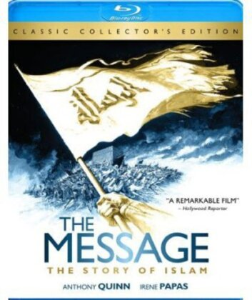 The Message - The Story of Islam (1976)
