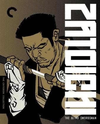 Zatoichi - The Blind Swordsman (1989) (Criterion Collection, Edizione Speciale, 9 Blu-ray)