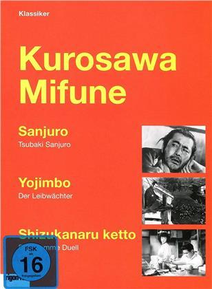 Kurosawa & Mifune Box - Sanjuro / Yojimbo / Shizukanaru ketto (3 DVD)