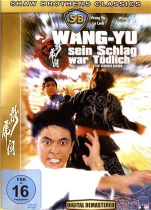 Wang-Yu - Sein Schlag war tödlich (Shaw Brothers Classics) (1970)