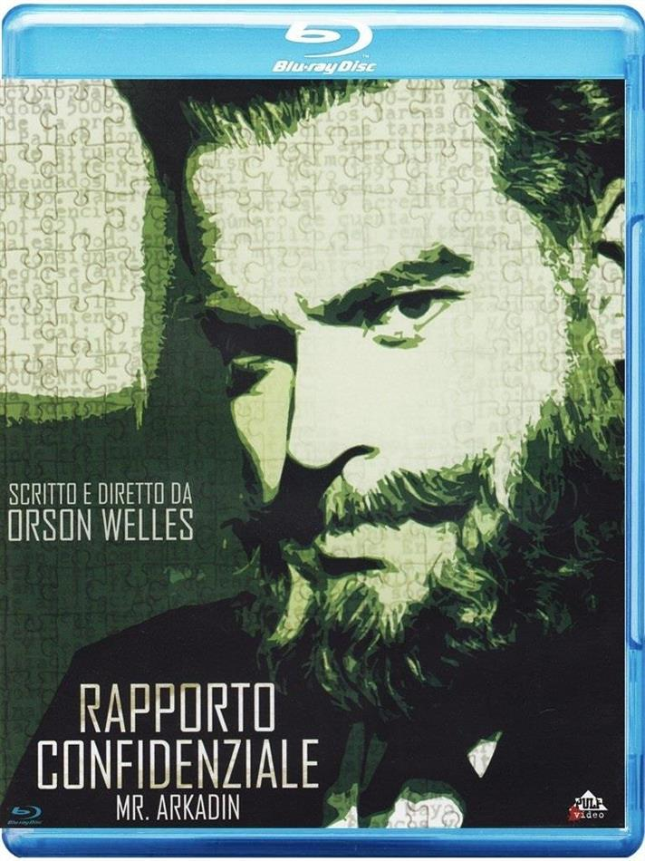 Rapporto confidenziale - Orson Welles (1955)