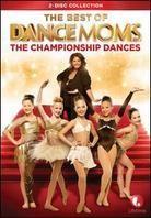 Dance Moms - The Best of Dance Moms (2 DVDs)