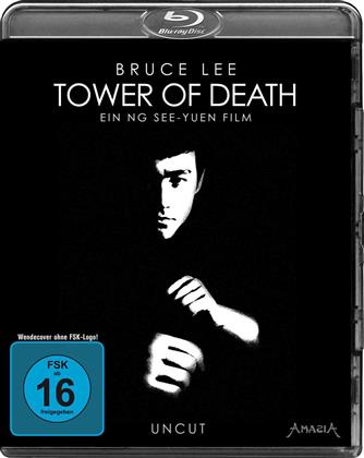 Bruce Lee - Tower of Death (Uncut)