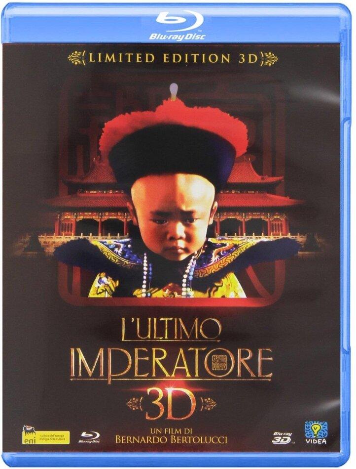 L'ultimo imperatore (1987) (Edizione Limitata)