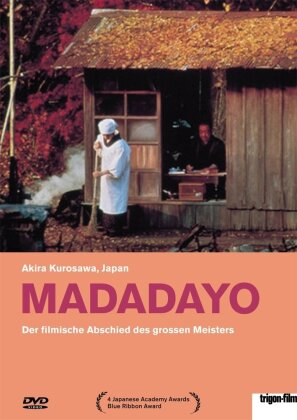 Madadayo (1993) (Trigon-Film)