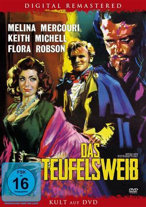 Das Teufelsweib (1958) (Kult auf DVD, Remastered)
