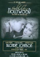 Blondie Johnson (1933) (s/w)