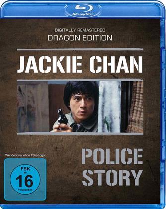 Police Story (1985) (Dragon Edition, Digitally Remastered)