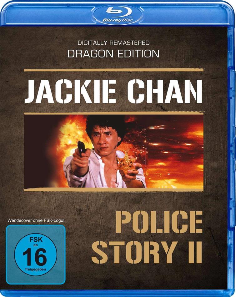 Police Story 2 (1988) (Dragon Edition, Digitally Remastered)