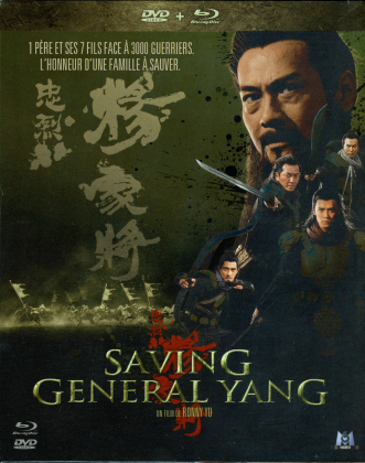 Saving General Yang (2013) (Schuber, Digibook, Blu-ray + DVD)