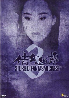 Storia di Fantasmi Cinesi 3 (1991)