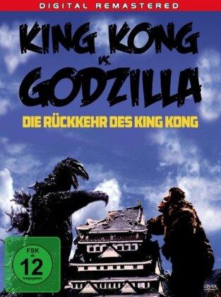 King Kong vs. Godzilla - Die Rückkehr des King Kong (1962) (Remastered)