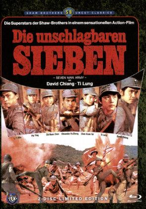 Die unschlagbaren Sieben (1976) (Limited Edition, Uncut, Blu-ray + DVD)