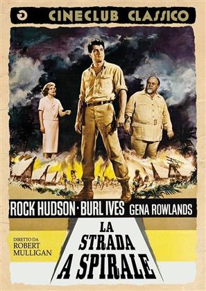 La strada a spirale (1962) (Cineclub Classico, s/w)