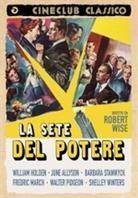 La sete del potere - Executive Suite (Cineclub Classico) (1954)