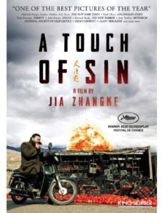 A Touch of Sin - Tian zhu ding (2013)