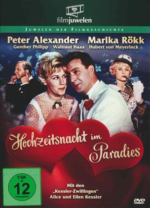 Hochzeitsnacht im Paradies (1962) (Filmjuwelen)