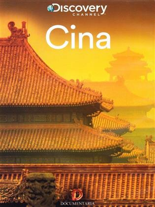 Discovery Atlas - Cina
