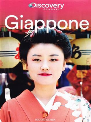 Giappone (Discovery Atlas)