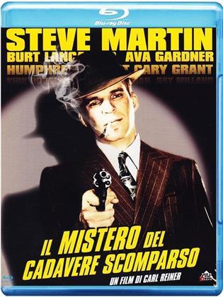 Il mistero del cadavere scomparso (1982) (s/w)