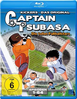 Captain Tsubasa - Die tollen Fussballstars - Box 1 (Episoden 1-64)