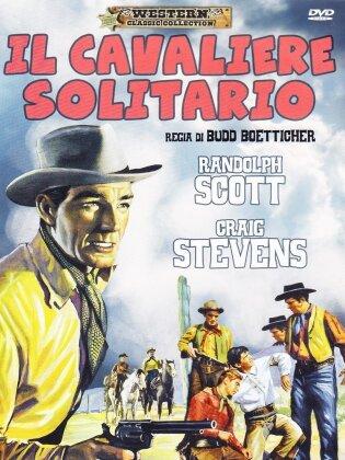 Il cavaliere solitario (1958) (Western Classic Collection)