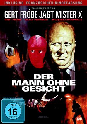 Der Mann ohne Gesicht (1974)
