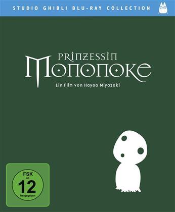 Prinzessin Mononoke (1997) (Studio Ghibli Blu-ray Collection)