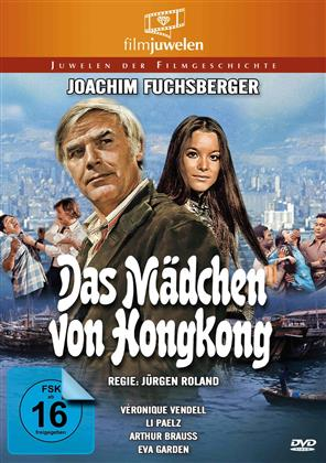 Das Mädchen von Hongkong - (Filmjuwelen) (1973)