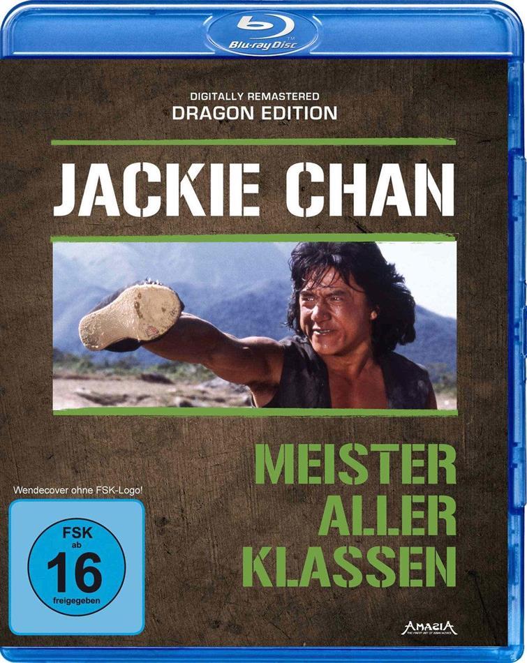 Meister aller Klassen (1980) (Dragon Edition, Digitally Remastered)