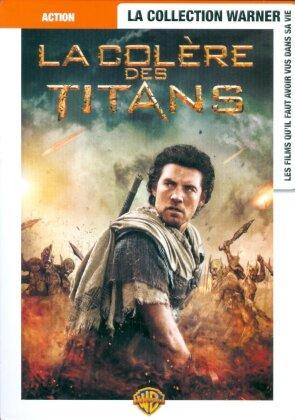 La Colère des Titans (2012) (La Collection Warner)