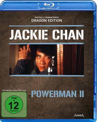 Powerman 2 (1985) (Dragon Edition, Digitally Remastered)