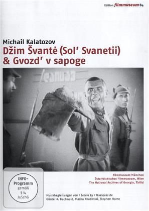 Dzim svante (Sol' Svanetii) / Gvozd' v sapoge - (Edition Filmmuseum 84)