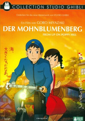 Der Mohnblumenberg (2011) (Collection Studio Ghibli)