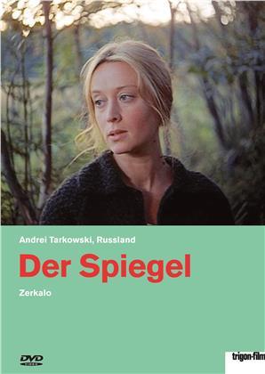 Der Spiegel (1975) (Trigon-Film, Edizione Restaurata)