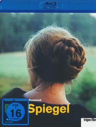 Der Spiegel (1975) (Trigon-Film, Restaurierte Fassung)