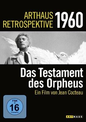 Das Testament des Orpheus - (Arthaus Retrospektive 1960) (1959)