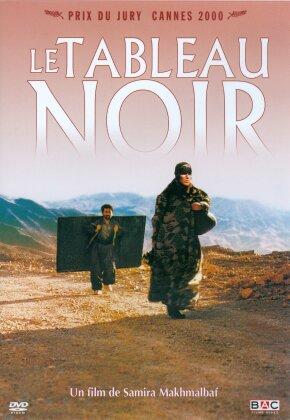 Le tableau noir (2000)
