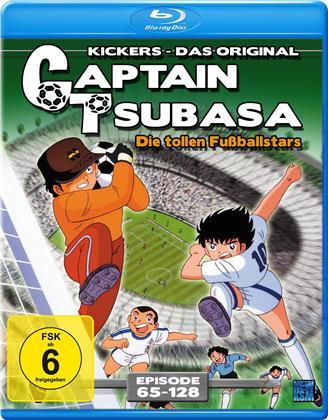 Captain Tsubasa - Die tollen Fussballstars - Box 2 (Episoden 65-128)