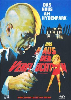 Das Haus der Verfluchten (1985) (Cover A, Limited Edition, Mediabook, Blu-ray + DVD)