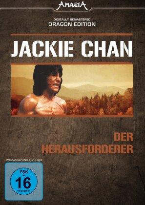 Der Herausforderer (1977) (Dragon Edition, Digitally Remastered)