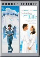 Heaven Can Wait / Defending Your Life (Double Feature, 2 DVDs)