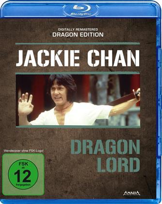 Dragon Lord (1982) (Dragon Edition, Digitally Remastered)